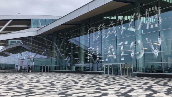Аэропорт Платов накормит пенсионеров Ростовской области, находящихся в самоизоляции