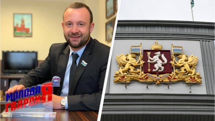 Прокуратура требует лишить должности единоросса за нарушение антикоррупционного закона