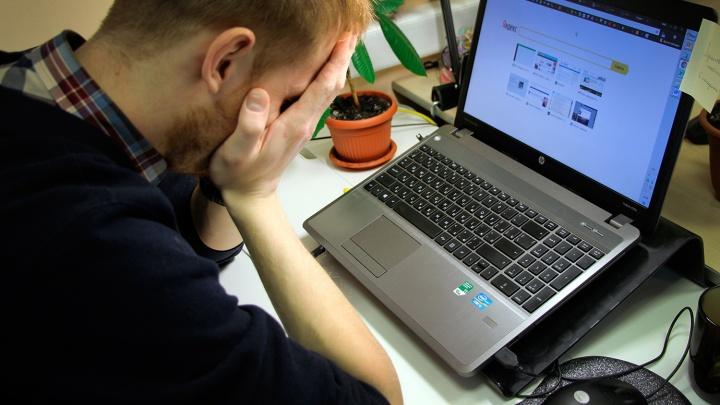 17-летний студент попытался взломать сервер областного правительства