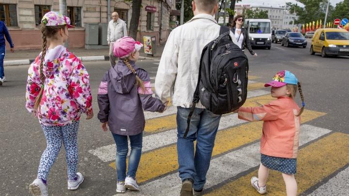 Осталось пять дней: где в Ярославле ещё можно получить коронавирусные выплаты на детей