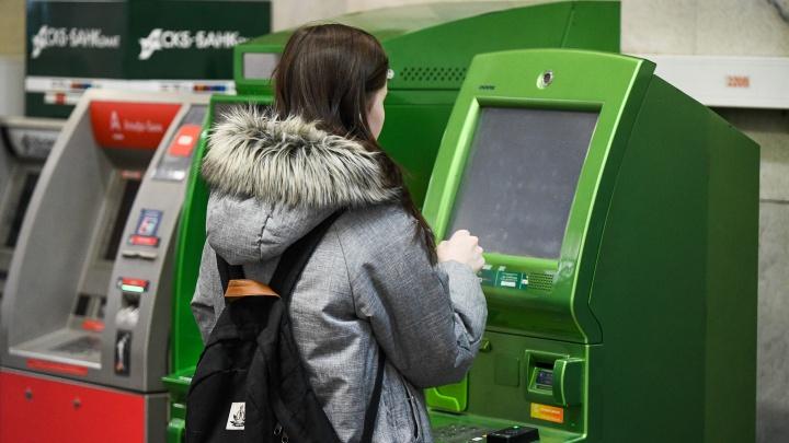 Екатеринбуржцев делают должниками по копии паспорта. Простая схема, с которой неизвестно, как бороться