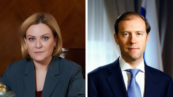 В Архангельске ожидается приезд еще двух федеральных министров