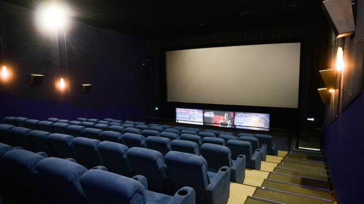 Почему в Екатеринбурге продолжают работать кинотеатры? Отвечает оперштаб по коронавирусу