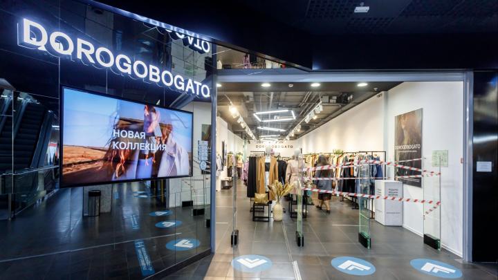 Мода «по-быстрому»: как челнок из Волжского основал мощный бизнес на женской одежде сегмента fast fashion