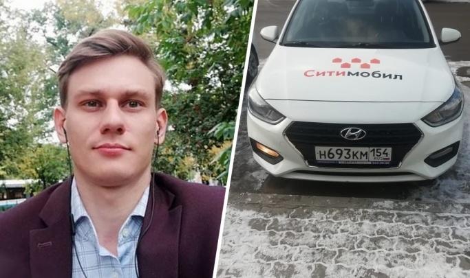 Напал кто-то из клиентов: нашли пропавшего таксиста на белом «Хёндае»