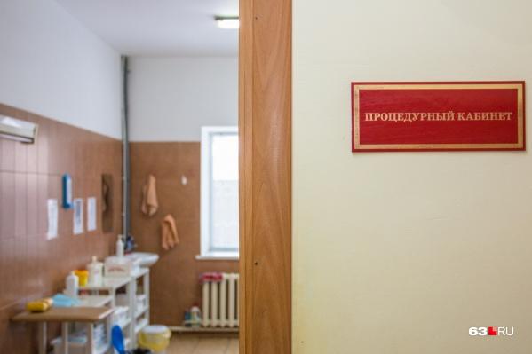 Сделать прививку можно в поликлинике, а также по месту учебы или работы