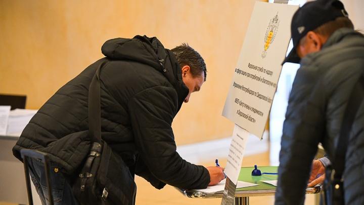 Роспотребнадзор оштрафует более тысячи свердловчан, не сдавших тесты после возвращения из-за рубежа