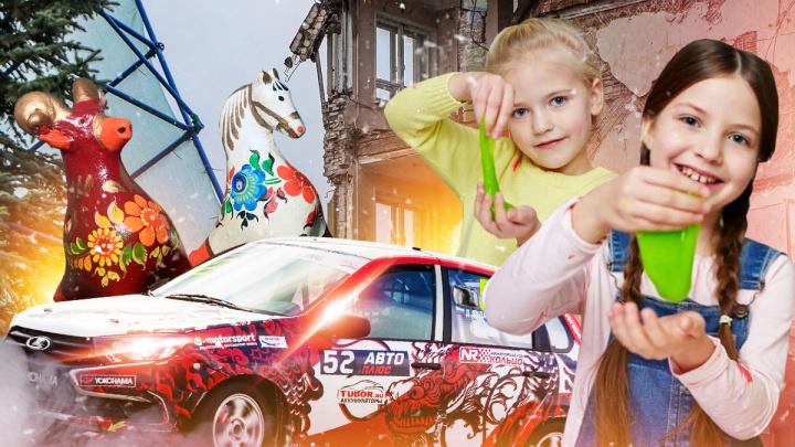 Выходные в Нижнем Новгороде: автомобильные гонки, фестиваль народных промыслов, экскурсии и футзал