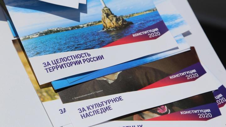 Будут дезинфицировать бюллетени: в ЦИК Башкирии рассказали, как пройдет голосование за поправки в Конституцию