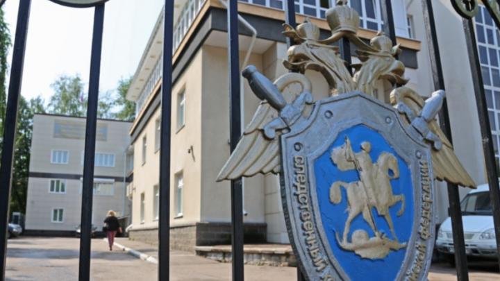 Следственный комитет проведет проверку по факту пожара в уфимской квартире