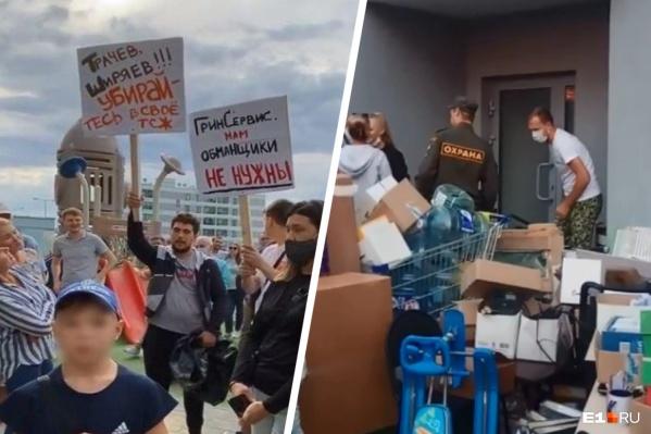 В Екатеринбурге продолжается война двух управляющих компаний