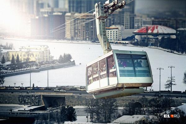 Канатная дорога может стать и новой транспортной системой, и одной из достопримечательностей уральской столицы