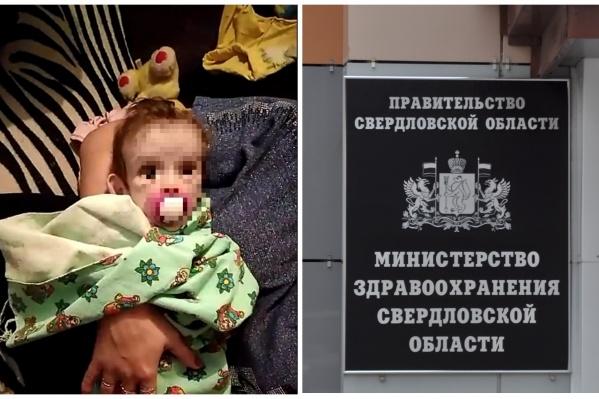 Девочка хорошо перенесла полет в больницу Екатеринбурга