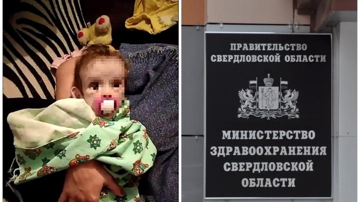 Глава Минздрава взял под личный контроль лечение Полины из Карпинска, которую полгода держали в шкафу