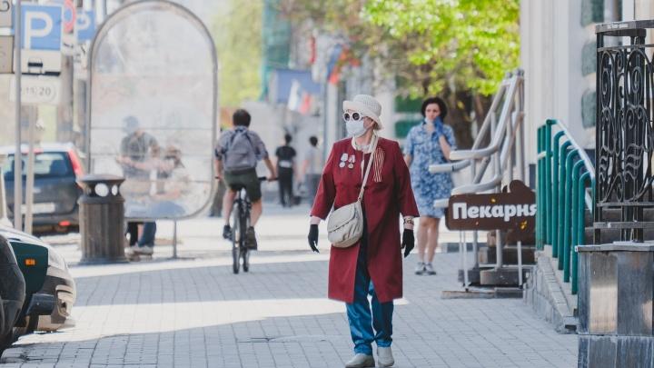 Сегодня оперштаб Прикамья решит, продлевать ли режим самоизоляции