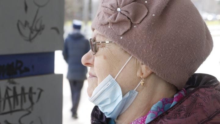 126 новых заболевших в регионе: всё про коронавирус на 24 мая