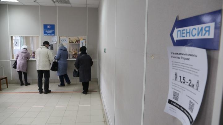 Сотрудницу почты подозревают в похищении у архангельской пенсионерки 29 тысяч рублей