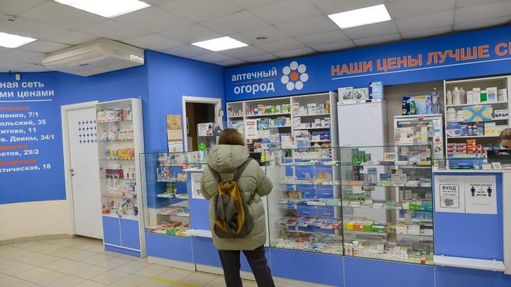 Минздрав Поморья ответил, когда начнут выдавать бесплатные медикаменты пациентам с COVID-19