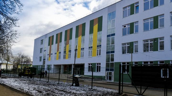 Новый корпус гимназии № 3 построят до конца этого года
