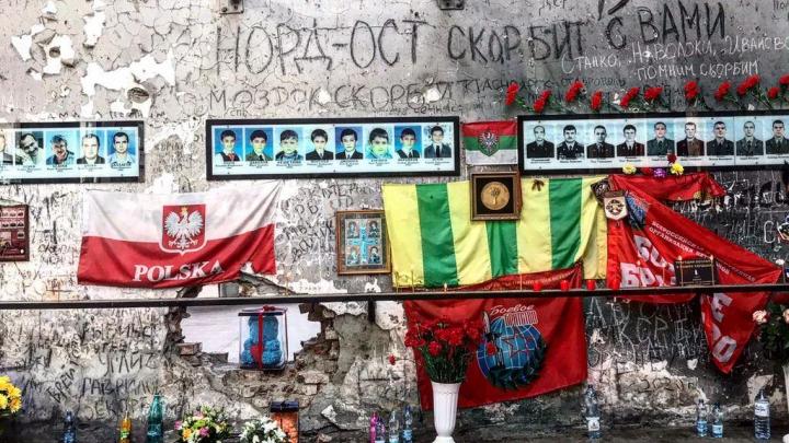 «Увиденное там — потрясение»: историк из Архангельска побывала в Беслане в день памяти жертв теракта