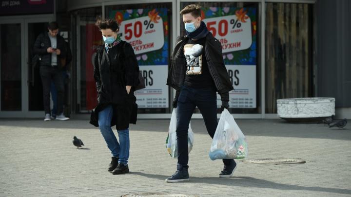 Шопинг подождёт: смотрим фото пустынных торговых центров Екатеринбурга во время режима самоизоляции