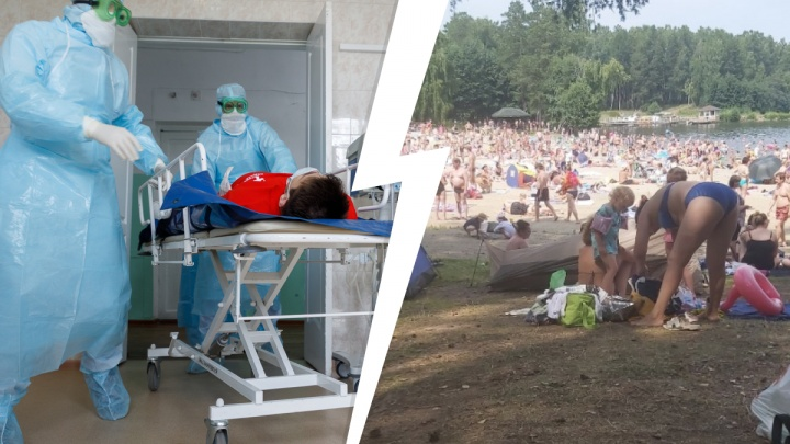 Уральский эпидемиолог рассказал, можно ли заразиться COVID-19 на озерах