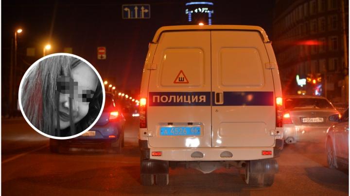 Полиция Екатеринбурга разыскивает пропавшую восьмиклассницу
