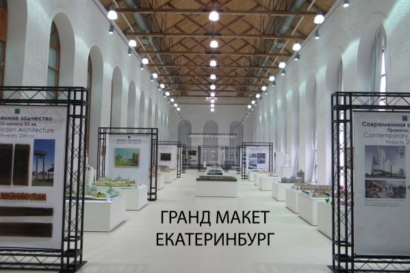 Проект гранд-макета Екатеринбурга хотят реализовать к 300-летию города