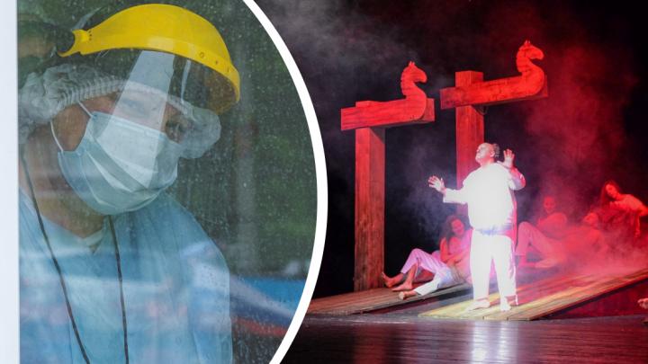 Театр Панова планирует сыграть спектакль специально для врачей, борющихся с COVID-19
