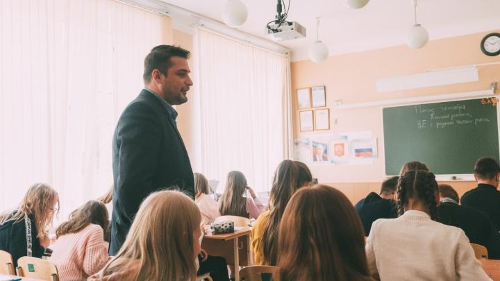 Доплату за классное руководство получили более 11 тысяч омских учителей