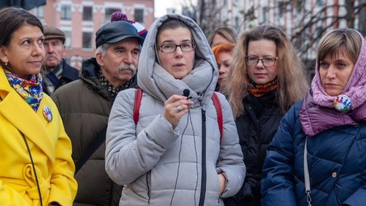 В Нижнем Новгороде родители на протестной акции потребовали вернуть детей в школы