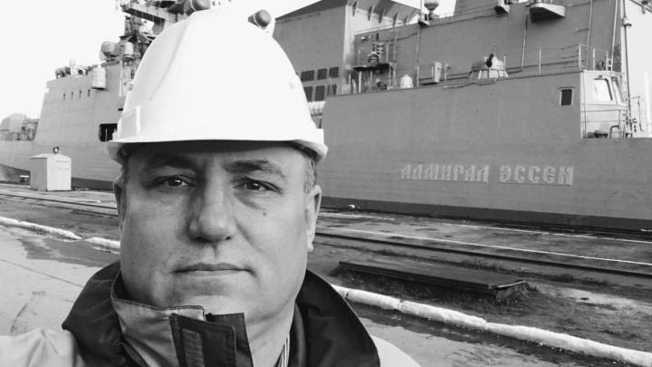 Смерть от осложнений: в Ярославской области умер заболевший коронавирусом руководитель завода