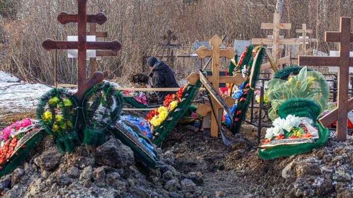 Зам Текслера прокомментировала рост смертности от коронавируса в Челябинской области