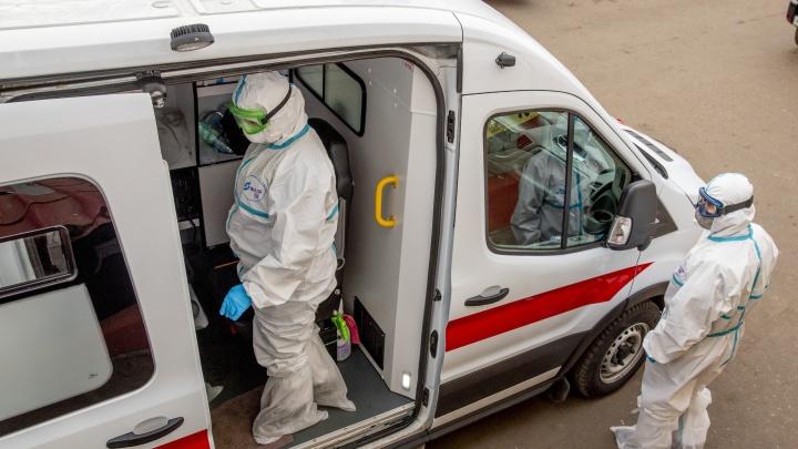 Искажение COVID-статистики и драка с полицейским: что произошло в Ярославле за сутки. Коротко