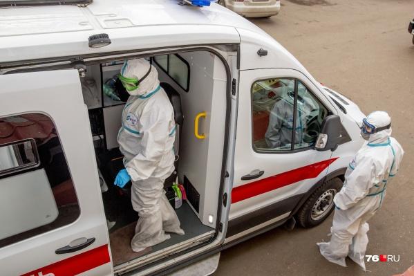 В Ярославле растёт количество заболевших