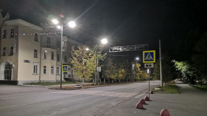 На Южном Урале началась цифровизация городов — кто за этим стоит