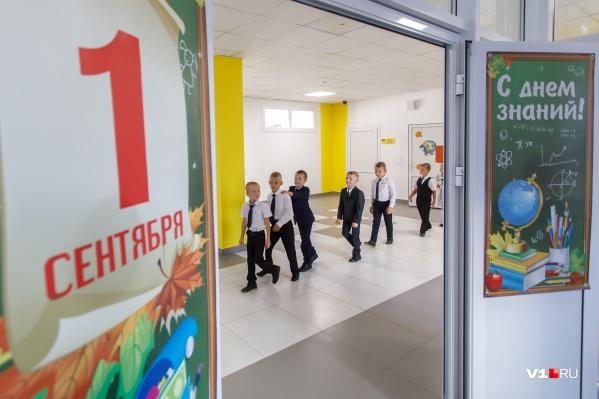В новую школу дети отправятся 1 сентября 2022 года