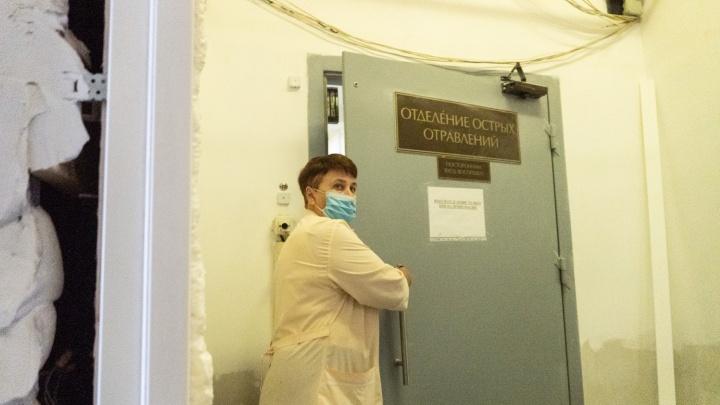 Фоторепортаж из омской БСМП-1, где лечили Навального