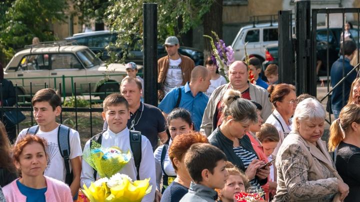 В Самарской области предложили сделать 1 сентября выходным