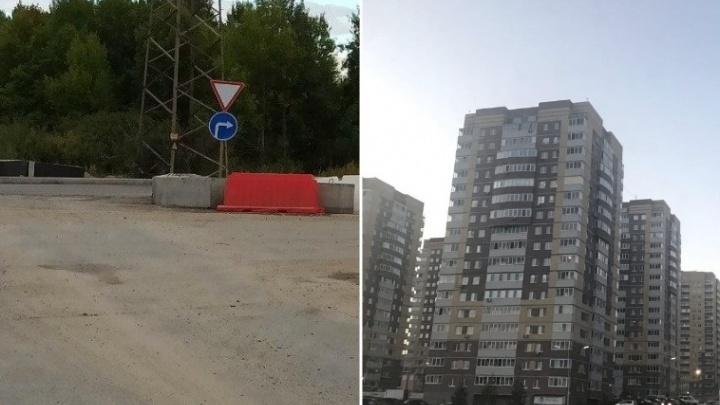 Из-за реконструкции Мельникайте жители ЖК «Горизонт» не могут попасть в половину города
