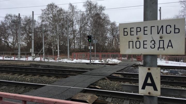 В Зауралье поезд насмерть сбил женщину
