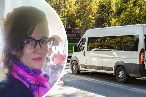 32-летняя Наталья Мяготина пропала 20 июня