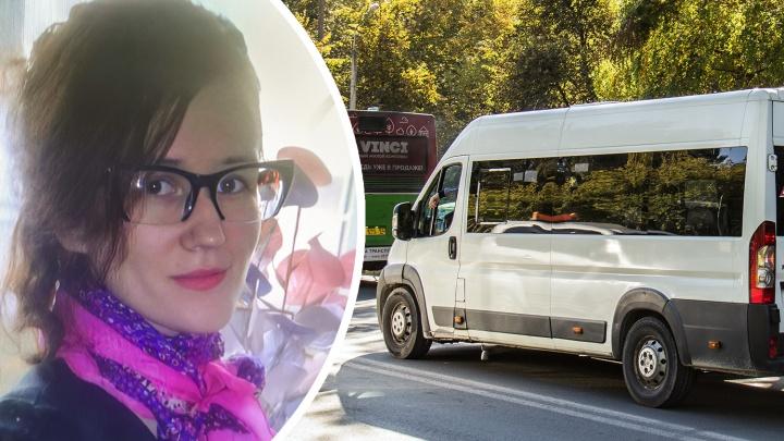 В Академгородке пропала женщина — она отправилась к друзьям на маршрутке, но не доехала до них
