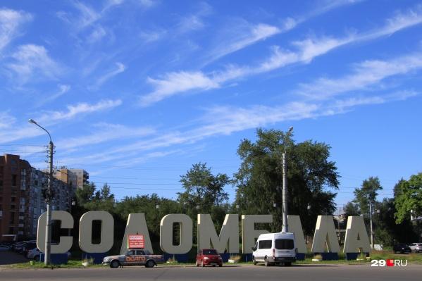 В Соломбале и в центре Архангельска горячую воду включили в первую очередь