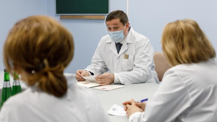 «Ситуация осложняется»: волгоградский губернатор готовит 1760 коек для больных коронавирусом