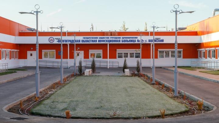 Под Волгоградом достроили и открыли новый инфекционный госпиталь для больных коронавирусом