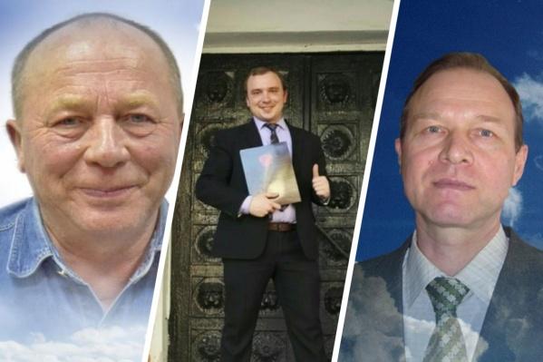 За последние две недели сотрудники Ростовского педагогического колледжа простились с тремя коллегами