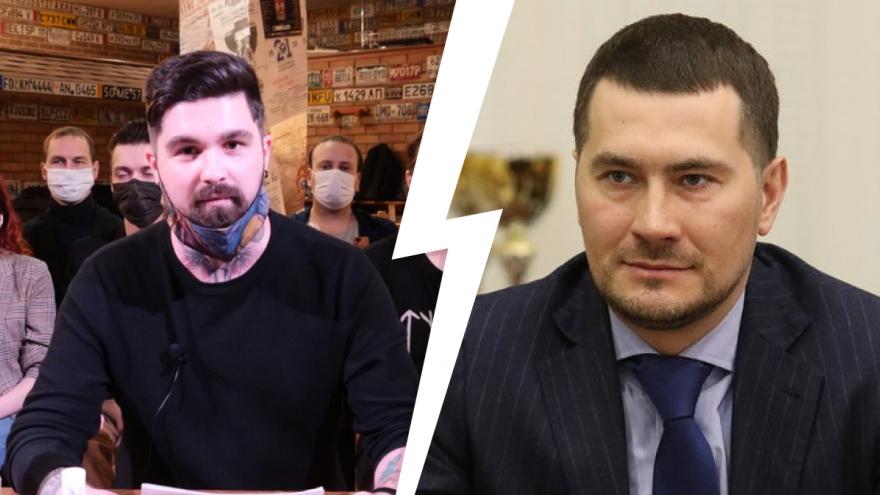 Сотрудники клубов Архангельска попросили освободить от должности главу регионального оперштаба