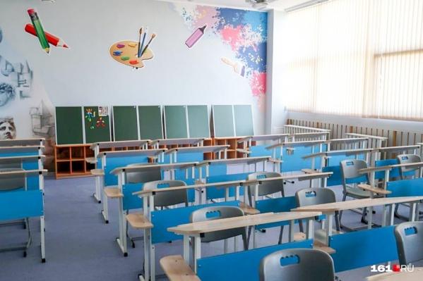 Школа № 75 открылась в сентябре 2019 года