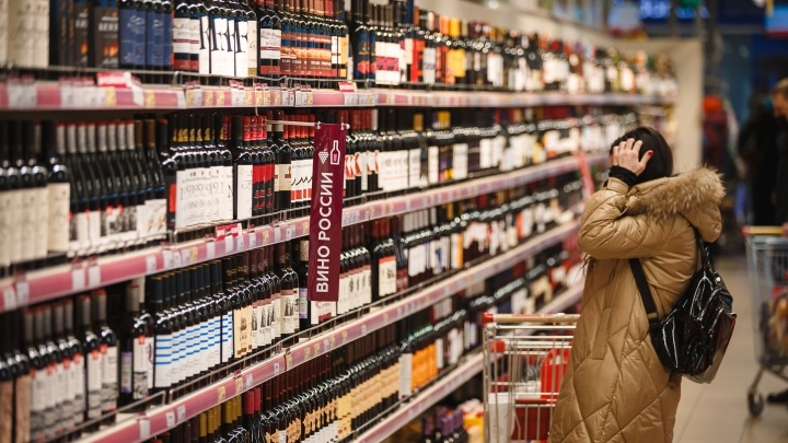Власти сообщили, когда в Кузбассе будет запрещено продавать алкоголь на майских праздниках
